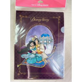ディズニー(Disney)の新品◆未開封 アラジン クリアファイル(クリアファイル)