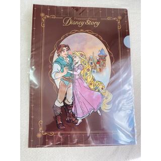 ディズニー(Disney)の新品◆未開封 ラプンツェル クリアファイル(クリアファイル)