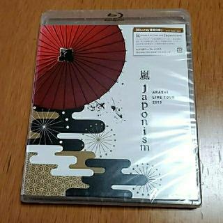 アラシ(嵐)の【新品未開封】嵐 Japonism 通常盤Blu-ray (ミュージック)