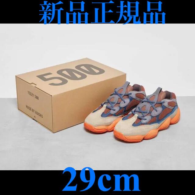 adidas(アディダス)の【新品未使用】adidas YEEZY 500 ENFLAME  29cm メンズの靴/シューズ(スニーカー)の商品写真