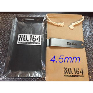 新品未使用未開封  ヒロシ NO.164 ソロ用鉄板セット独焼鉄板 4.5mm(調理器具)