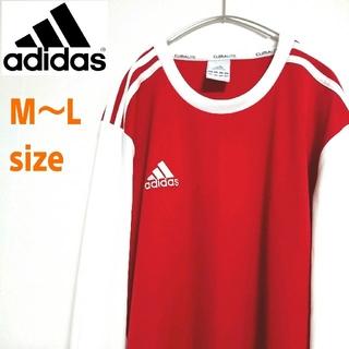 アディダス(adidas)のadidas アディダス 2色切替 ロンT ロングスリーブ Tシャツ ポリシャツ(Tシャツ/カットソー(七分/長袖))