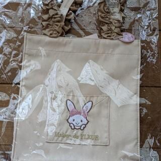 Maison de FLEUR - 【ayaaa様専用】ウィッシュミーメルバッグ