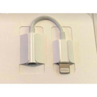 Apple - アップル純正 変換アダプター iPhone 7 以降用 動作確認済