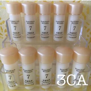 ドモホルンリンクル - ドモホルンリンクル 保護乳液