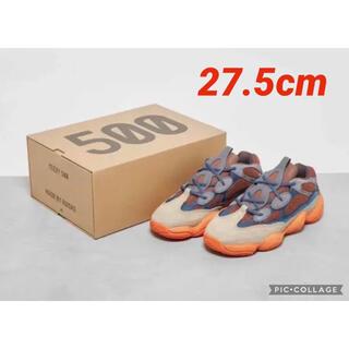 """アディダス(adidas)の新品 adidas YEEZY 500 """"ENFLAME"""" 27.5(スニーカー)"""