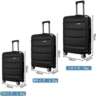スーツケースM,シン様専用