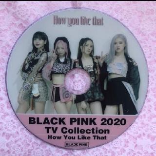 エイチティーシーブラック(HTC BLACK)のHow you like that BLACK PINK(アイドル)