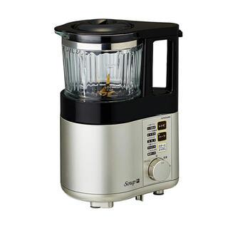 コイズミ(KOIZUMI)のコイズミ スープメーカー KSM1020N(調理機器)