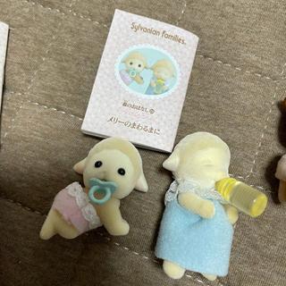 エポック(EPOCH)のシルバニアファミリー 赤ちゃんヒツジ 2体セット(ぬいぐるみ/人形)