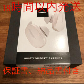 BOSE - BOSE QuietComfort Earbuds完全ワイヤレスイヤホン