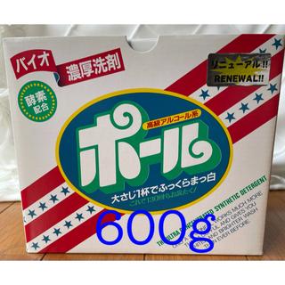 ミマスクリーンケア(ミマスクリーンケア)のバイオ濃厚洗剤 ポール 600g(洗剤/柔軟剤)