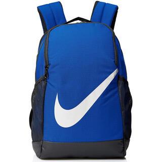 ナイキ(NIKE)の【新品・未開封】1点 Nike キッズ ユース ブラジリア バックパック(リュックサック)