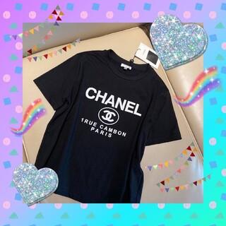 CHANEL - 🌷新品🌷シャネル ロゴTシャツ 黒 L/XL