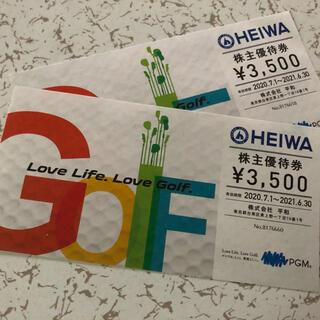 ヘイワ(平和)のPGM株主優待券 2枚(ゴルフ場)