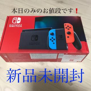 Switch 任天堂 スイッチ 本体 ネオン ニンテンドウ 新品・未使用・未開封(家庭用ゲーム機本体)