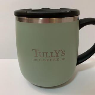 タリーズ タンブラーのみ 福袋 2021 ピスタチオグリーン(タンブラー)