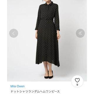 Mila Owen - Mila owenドットランダムシャツブラウンIENAアーバンリサーチ新品未使用