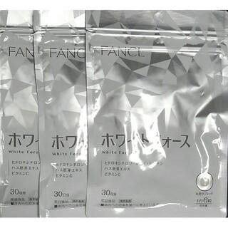 ファンケル(FANCL)のファンケル ホワイトフォース 30日分3袋(その他)