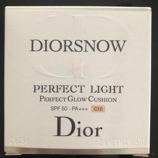 Dior - Dior スノーパーフェクトライトクッションc10
