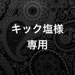 シーケーカルバンクライン(ck Calvin Klein)の【新品】CK CALVIN KLEIN ネクタイ 日本製 ソリッド切替 NV(ネクタイ)