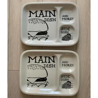 ロンハーマン(Ron Herman)のロンハーマン プレート皿 2点セット(食器)