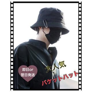 [SALE]帽子 バケットハット 韓国アイドル着用 BTS ユニセックス ジヨン(ハット)