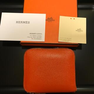 Hermes - HERMES  シルクイン コンパクト