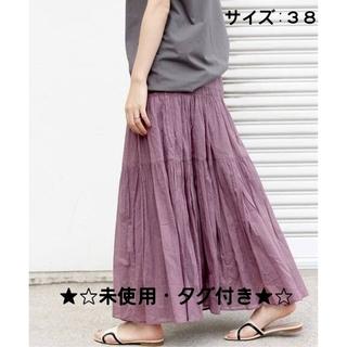 IENA - ★☆未使用・タグ付き★☆ IENA(イエナ) コットンボイル ティアードスカート