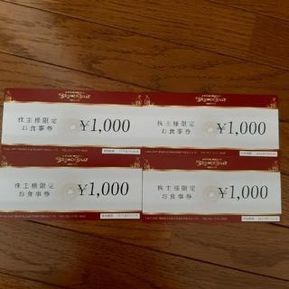 ブロンコビリー 株主優待券  4,000円分(レストラン/食事券)