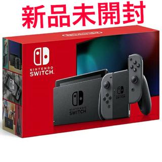 新品未開封 Switch 任天堂スイッチ本体 グレー