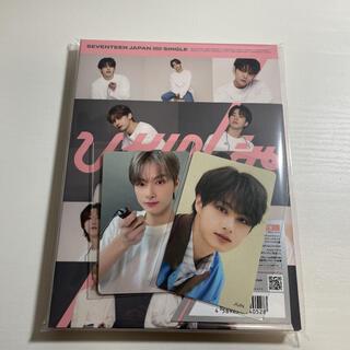 ひとりじゃない carat盤 ジュン(K-POP/アジア)