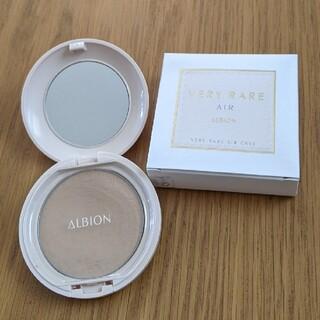 アルビオン(ALBION)のアルビオン ベリーレアエアー ファンデーション 02(ファンデーション)