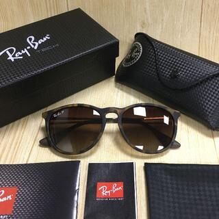Ray-Ban -  Ray-BanレイバンメガネRB4171 865/13
