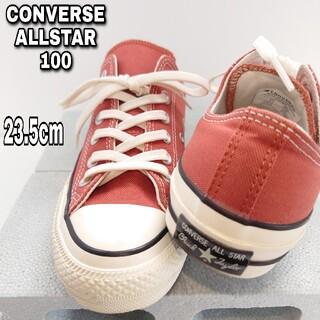 CONVERSE - 23.5cm【CONVERSE ALLSTAR 100】コンバース オールスター