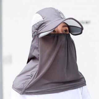 【新品】日除け UVカット 帽子 レディース 紫外線 熱中症 サンバイザー グレ(キャップ)