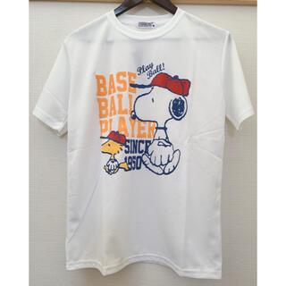 ピーナッツ(PEANUTS)の新品 スヌーピー ドライメッシュ ドライウェア 吸汗速乾 Tシャツ  Mサイズ(Tシャツ/カットソー(半袖/袖なし))