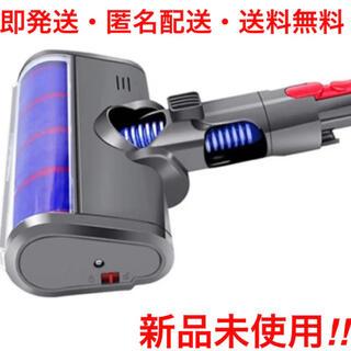 ダイソン ソフトローラークリーナーヘッド 互換品