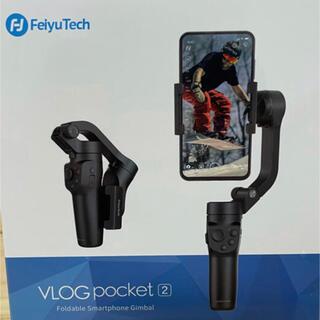 新品未開封 FeiyuTech VLOGpocket2 スマホジンバル(自撮り棒)