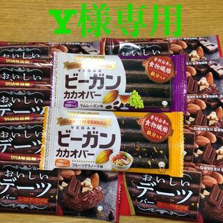 ユーハミカクトウ(UHA味覚糖)のY様専用 おいしいデーツ &ビーガン        UHA味覚糖(その他)