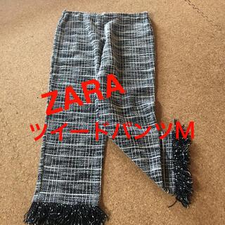 ザラ(ZARA)のZARA ツイードパンツ M(カジュアルパンツ)
