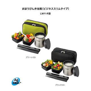 タイガー(TIGER)のタイガー まほうびん弁当箱 LWY-R024 (ビジネススリムタイプ)(弁当用品)