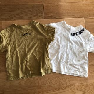 BREEZE - breeze ティシャツセット