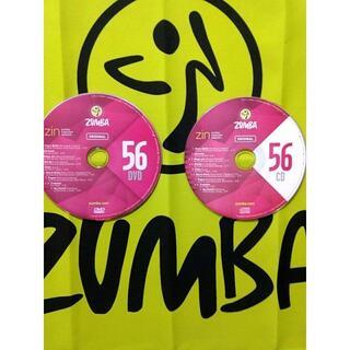 ズンバ(Zumba)のZUMBA ズンバ ZIN56 CD & DVD インストラクター専用(スポーツ/フィットネス)