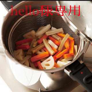 アサヒケイキンゾク(アサヒ軽金属)の新品 アサヒ軽金属 ゼロ活力なべ用 蒸し器(調理道具/製菓道具)