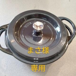 バーミキュラ(Vermicular)の【非売品】バーミキュラVERMICULAR 18cm メルセデスコラボ限定カラー(鍋/フライパン)