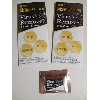 日本製 ウイルスリムーバー 除菌消臭パウダー 1g×11包(アルコールグッズ)