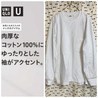 ユニクロ(UNIQLO)のUNIQLO U 長袖Tシャツ(Tシャツ/カットソー(七分/長袖))