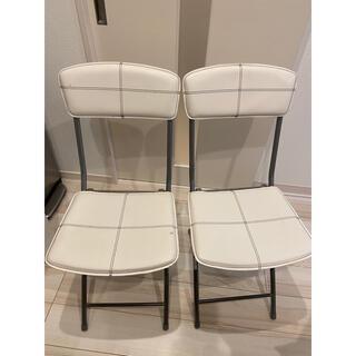 ニトリ(ニトリ)のニトリ 折りたたみ椅子2点セット(折り畳みイス)