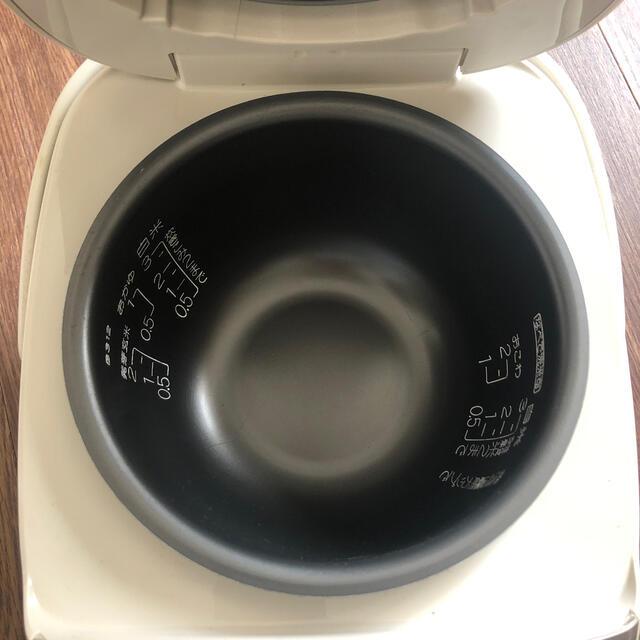 象印(ゾウジルシ)のZOJIRUSHI NS-LD05 マイコン炊飯ジャー スマホ/家電/カメラの調理家電(炊飯器)の商品写真